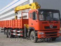 Liugong CLG5250JSQDF грузовик с краном-манипулятором (КМУ)