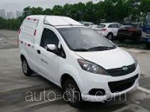 Haoyu CLP5020XXYBEV electric cargo van