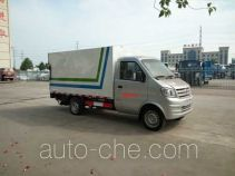 Chufei CLQ5021XTY5XK sealed garbage container truck