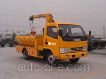 Chufei CLQ5040TQY4 машина для землечерпательных работ