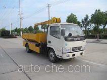 Chufei CLQ5041TQY4 машина для землечерпательных работ