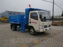 Chufei CLQ5060ZDJ3 docking garbage compactor truck