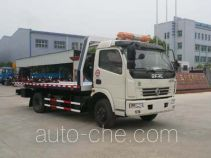 Chufei CLQ5070TQZ3 wrecker
