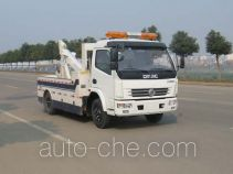 Chufei CLQ5071TQZ3 wrecker