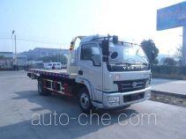 Chufei CLQ5080TQZ3NJ wrecker