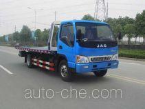 Chufei CLQ5080TQZP4HFC wrecker