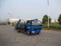 Chufei CLQ5080ZBS4NJ skip loader truck