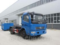 Chufei CLQ5080ZXX4 detachable body garbage truck