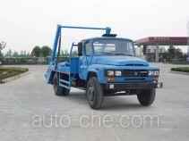 Chufei CLQ5100ZBS4 skip loader truck