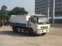 Chufei CLQ5110ZDJ5 docking garbage compactor truck