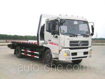 Chufei CLQ5120TQZ4D wrecker