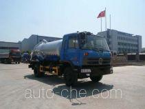 Chufei CLQ5121GXW4 sewage suction truck