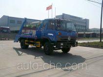 Chufei CLQ5121ZBS4 skip loader truck