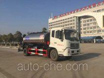 Chufei CLQ5160GLQ5D asphalt distributor truck
