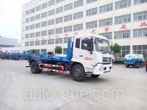 Chufei CLQ5160ZXX5D detachable body garbage truck