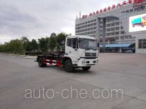 楚飞牌CLQ5160ZXX5NG型车厢可卸式垃圾车