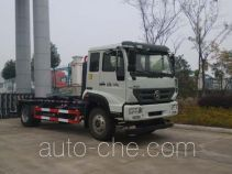 Chufei CLQ5160ZXX5ZZ detachable body garbage truck