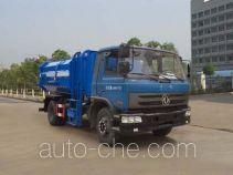 Chufei CLQ5160ZZZ5E self-loading garbage truck