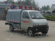 Chengliwei CLW5020MLJ3 sealed garbage truck