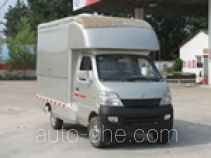 Chengliwei CLW5020XSHS4 mobile shop