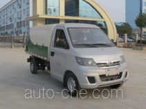 Chengliwei CLW5020XTYQ4 sealed garbage container truck
