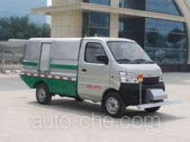Chengliwei CLW5021GQXB4 street sprinkler truck