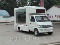 Chengliwei CLW5022XXCK5 propaganda van