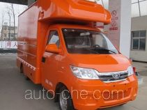 Chengliwei CLW5030XSHBEV electric mobile shop