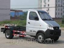 Chengliwei CLW5030ZXXS4 detachable body garbage truck