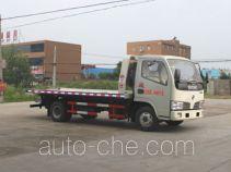 Chengliwei CLW5040TQZ4 wrecker
