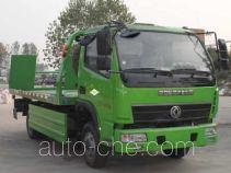 Chengliwei CLW5040TQZ5 wrecker