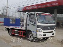 Chengliwei CLW5040TQZB5 wrecker