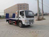 Chengliwei CLW5040TQZQR wrecker