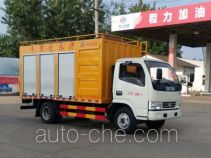 Chengliwei CLW5040TWC5 sewage treatment vehicle