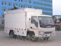 Chengliwei CLW5040XWT4 mobile stage van truck