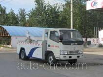 Chengliwei CLW5042TQZ5 wrecker
