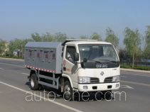Chengliwei CLW5060MLJ3 sealed garbage truck