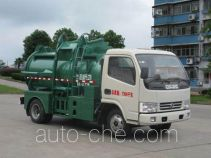 Chengliwei CLW5070TCA4 food waste truck