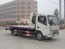 Chengliwei CLW5070TQZH4 wrecker