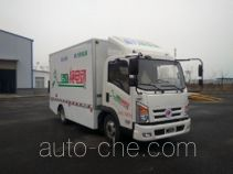 Chengliwei CLW5071XXYBEV electric cargo van