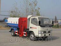 Chengliwei CLW5071ZZZ4 self-loading garbage truck