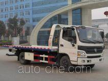 Chengliwei CLW5080TQZB4 wrecker