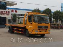 Chengliwei CLW5080TQZD4 wrecker