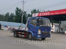Chengliwei CLW5080TQZZ4 wrecker