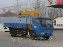 Chengliwei CLW5090JSQ4 truck mounted loader crane