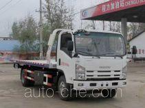 Chengliwei CLW5090TQZQ4 wrecker