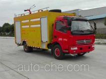 Chengliwei CLW5110GXSE5 street sprinkler truck