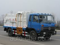 Chengliwei CLW5110ZCYS side-loading garbage compactor truck