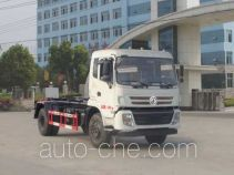 Chengliwei CLW5120ZXXE5 detachable body garbage truck