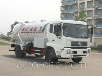 Chengliwei CLW5160GQWD4 sewer flusher and suction truck